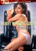 Horny Working Girl: From 5 to 9 erotik +18 film izle