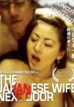 The Japanese Wife Next Door - japon Erotik Film izle