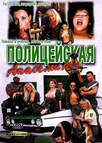 Police Academy (1999) erotik film izle