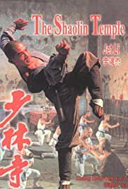 Shaolin Tapınağı izle