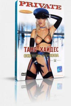 Rubberfuckers Rule (2000) erotik film izle