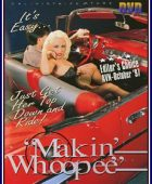 Makin Whoopee (1997) erotik film izle