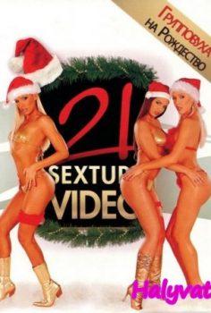 Xmas Event (2007) erotik film izle