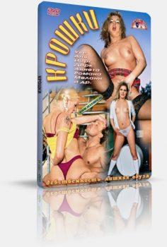 Tini (2001) erotik film izle