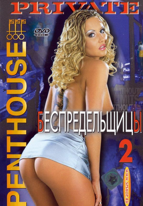 Without Limits 2(2002) erotik film izle