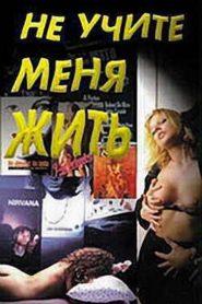 Gioventu Bruciata (1998) erotik film izle