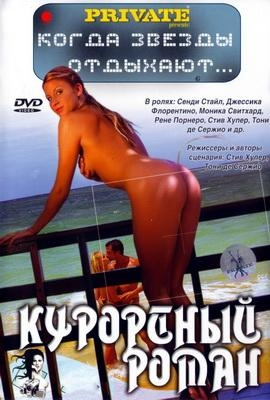 Sluts in the Sun (2004) erotik film izle