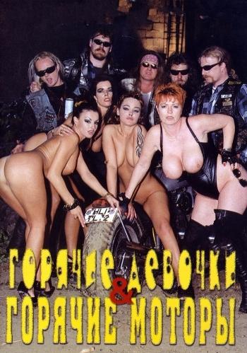 HEISSE GIRLS & HEISSE OFEN erotik film izle