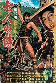Yedi Samuray – Kanlı Pirinç – tr alt yazılı izle