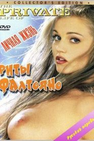 The Private Life of Rita Faltoyano (2003) erotik film izle