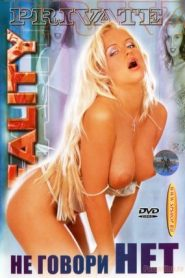 Never Say No (2003) erotik film izle