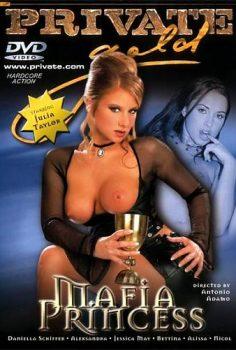 Mafia Princess (2003) erotik film izle