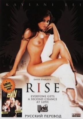 Rise (2008) erotik film izle
