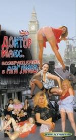 Dott. Max Back To England (1996) erotik film izle