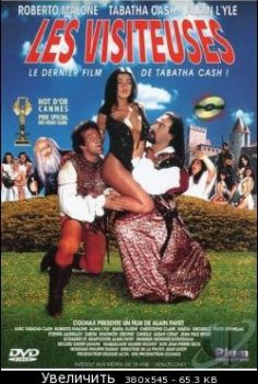 Les Visiteuses erotik film izle