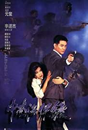 The Bodyguard from Beijing izle
