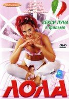 LOLA(1999) erotik film izle