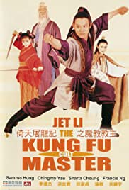 Şeytanın Mezhebi / Kung Fu Cult Master - tr alt yazılı izle