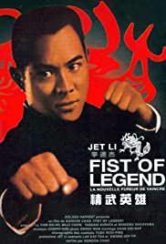 Efsane Yumruk / Fist of Legend izle