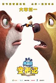 Ayı Kardeşler: Eyvah Ayılar Küçüldü! / Boonie Bears The Big Shrink 2018 hd film izle