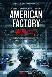 Amerikan Fabrikası / American Factory türkçe dublaj izle