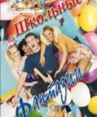 School Girls Fantasy (2003) erotik film izle