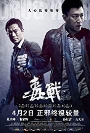Uyuşturucu Savaşları – Du zhan (2012) izle