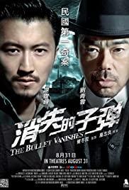 Kayıp Kurşunlar – Xiao shi de zi dan (2012) izle