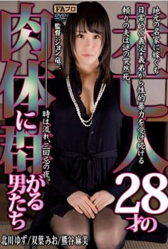 JOHS-037 Men Grouped In The Body Of The Widow 28 Years Old erotik izle