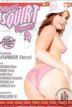 Flower's Squirt Shower vol.4 erotik izle