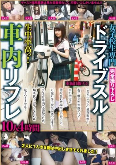 KTKQ-005 Female School Student Specialized Drive Hours erotik izle