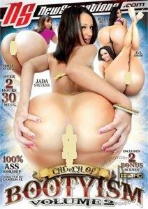 Church Of Bootyism vol.2 erotik izle