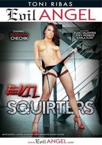 Evil Szquirters erotik izle