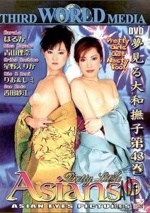 Pretty Little Asians vol.43 erotik izle