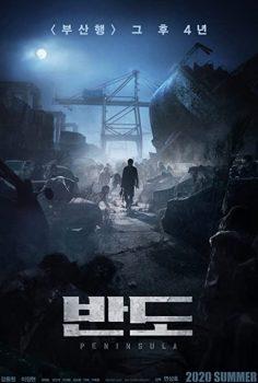 Train to Busan 2 (2020) Türkçe izle
