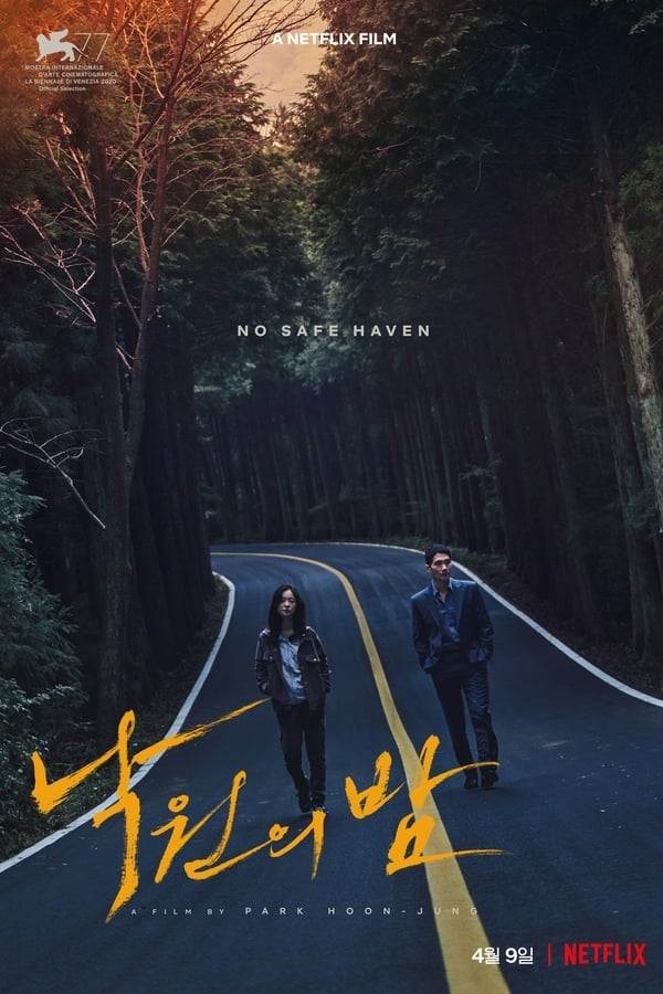 Nak-won-eui-bam (2020) AltYazılı izle